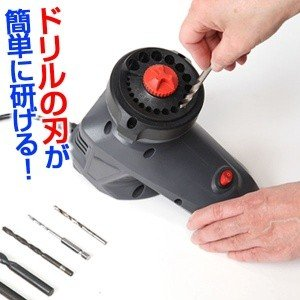 ドリルシャープナー E-5045 ドリル刃砥ぎ機 砥ぎ器|tsuten2