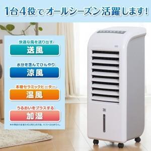 ゼンケンスリム温冷風扇ヒート&クール ZHC-1200 冷風機 冷風器|tsuten2