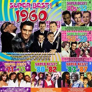 オールディーズ スーパーベスト CD15枚組 全277曲 青春の洋楽1940年〜87年 tsuten2
