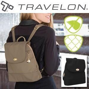 トラベロン社 セーフティー・テーラードリュック 43195 海外旅行対応 デイバッグ バックパック|tsuten2