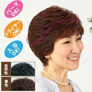 返品可能/人毛100%七分カバーヘアピース ショートカール 女性かつら ミセスウィッグ 部分ウィッグ tsuten2