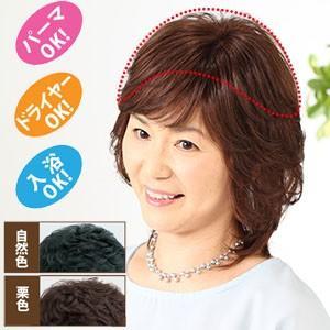 返品可能/人毛100%七分カバーヘアピース セミロング 女性かつら ミセスウィッグ 部分ウィッグ tsuten2