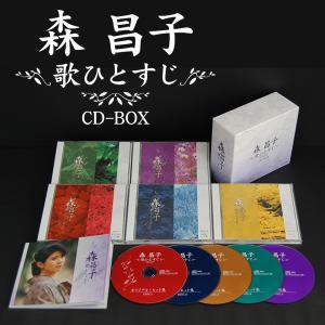 森昌子 CD5枚組BOX 歌ひとすじ 全90曲 tsuten2