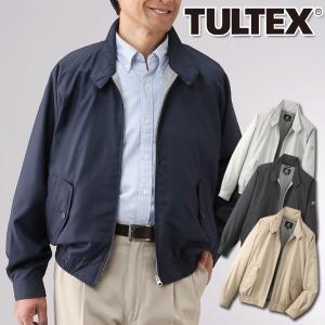 タルテックス TULTEX 8ポケット多機能撥水ブルゾン LX50100|tsuten2