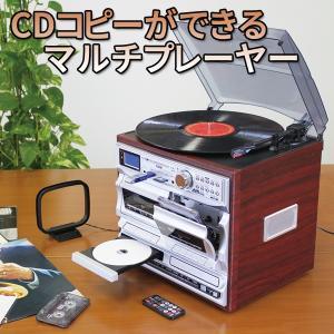 CDコピーができる ダブルCDマルチレコードプレーヤー ダブルカセット搭載 MA-811|tsuten2