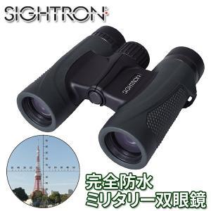 サイトロン 完全防水ミリタリー双眼鏡 10×25 TAC-1025 レチクル ミルスケール内蔵 tsuten2
