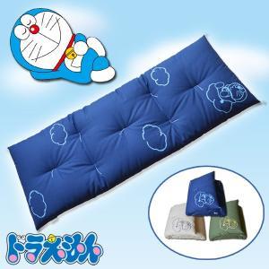 ドラえもんの三つ折り長座布団 正式ライセンス品 日本製 tsuten2