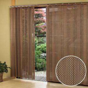 スモークドバンブーカーテン 燻製竹使用 1枚 幅100×高さ135cm B-906S tsuten2