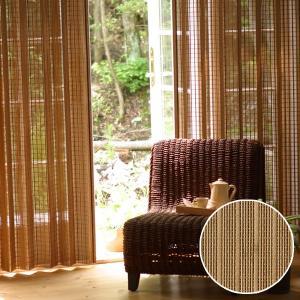スモークドバンブーカーテン 燻製竹使用 1枚 幅100×高さ135cm B-907S tsuten2