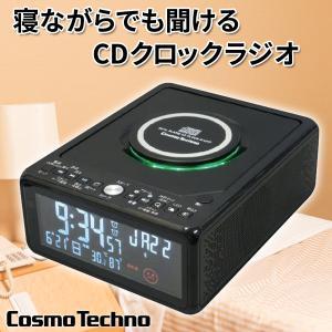 コスモテクノ デュアルアラームCDクロックラジオ 温湿度計内蔵 CD-CLR3J|tsuten2