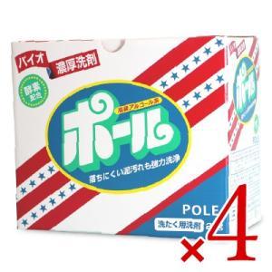 バイオ濃厚洗剤 ポール 2kg × 4個  送料無料 ミマスクリーンケア 洗剤 洗濯洗剤 tsutsu-uraura