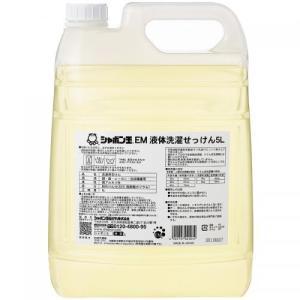 送料無料 シャボン玉 EM液体洗濯せっけん 5L|tsutsu-uraura
