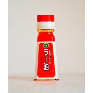 油茂製油 ごま油で作ったラー油 45g 【辣油  ラー油  ごま油  胡麻油  ゴマ油】 tsutsu-uraura