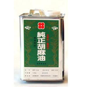 油茂製油 玉絞め一番搾りごま油  1600g 【ごま油  胡麻油  ゴマ油】 tsutsu-uraura