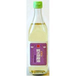 油茂製油 生搾りごま油  450g 【ごま油 胡麻油 ゴマ油】