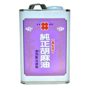 油茂製油 生搾りごま油  1600g 【ごま油  胡麻油  ゴマ油】 tsutsu-uraura