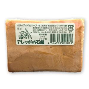 アレッポの石鹸 ノーマルタイプ 200g  アデル・ファンサ|tsutsu-uraura