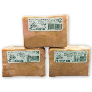 アレッポの石鹸 ノーマルタイプ 200g お得な3個セット  アデル・ファンサ|tsutsu-uraura