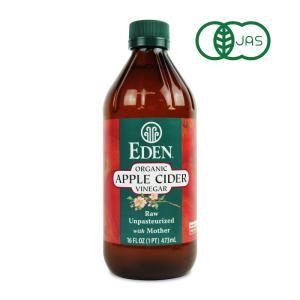アリサン 有機 アップルビネガー 473ml H74|tsutsu-uraura