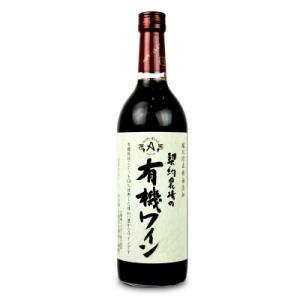 アルプス 契約農場の有機ワイン 赤 720ml|tsutsu-uraura