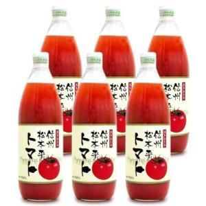 アルプス 信州 トマトジュース 1000ml×6本 ケース販売 tsutsu-uraura