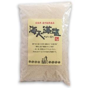 海人の藻塩 1kg  1000g  業務用