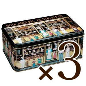 ジュールスデストルーパー ベーカリー缶 383g × 3個 アメリコ|tsutsu-uraura