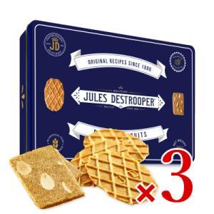 ジュールスデストルーパー レトロ缶 350g × 3個 アメリコ《賞味期限2019年12月11日》|tsutsu-uraura