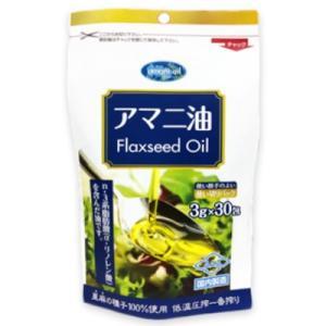 朝日 アマニ油 3g×30包 [分包タイプ]【亜麻仁 あまに フラックスシードオイル フラックスオイル オメガ3】|tsutsu-uraura