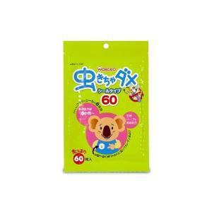 メール便で送料324円 アサヒグループ食品 和...の関連商品6