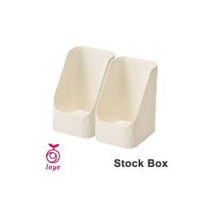 leye ストックボックス (2個組み) LS1501  【オークス AUX レイエ】【おしゃれ 冷蔵庫 キッチン 食材】|tsutsu-uraura