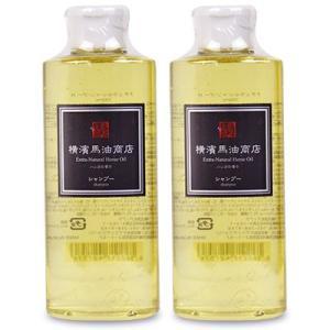 こうね ナチュラルシャンプー ハッカの香り 200ml × 2個 [横濱馬油商店]|tsutsu-uraura