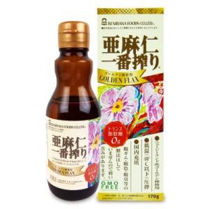 紅花食品 亜麻仁一番搾り ゴールデン種 170g