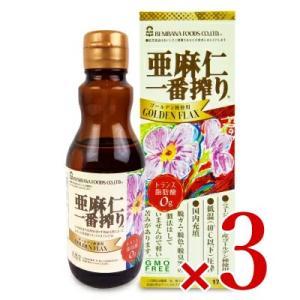 紅花食品 亜麻仁一番搾り ゴールデン種 170g × 3個