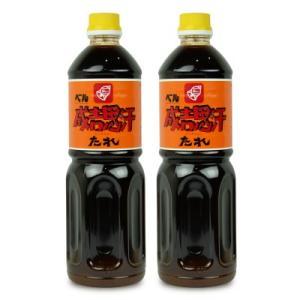 ベル食品 成吉思汗たれ 1L × 2本