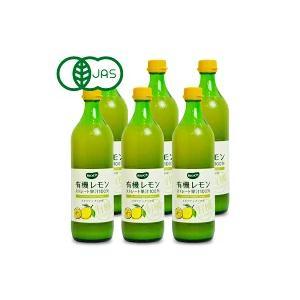 送料無料 ビオカ 有機レモンストレート果汁100% 700ml × 6本|tsutsu-uraura