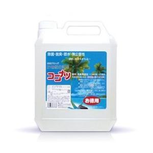 ココナツ 洗剤 お徳用4L  ブルーシーインターナショナル|tsutsu-uraura