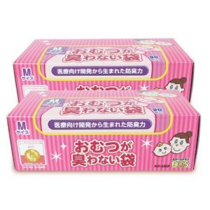 クリロン化成 BOS おむつが臭わない袋 ベビー用 Mサイズ 90枚入 × 2個