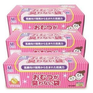 クリロン化成 BOS おむつが臭わない袋 ベビー用 Mサイズ 90枚入 × 3個