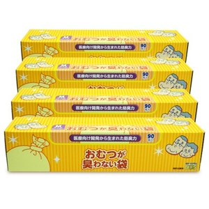 クリロン化成 おむつが臭わない袋 BOS ボス大人用箱型 Mサイズ90枚入り × 4個