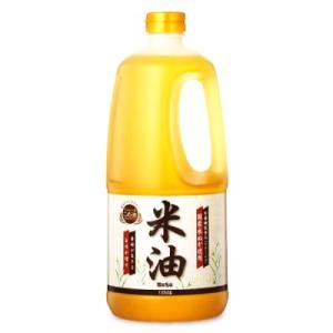 ボーソー こめサラダ油 1350g [ボーソー油脂 BOSO]【こめ油 米油 米サラダ油 抗酸化】 栄養機能食品(ビタミンE)|tsutsu-uraura