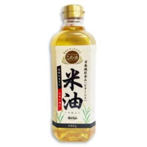 ボーソー 米油 600g [ボーソー油脂 BOSO]【こめ油 米サラダ油 抗酸化】 栄養機能食品(ビタミンE)|tsutsu-uraura