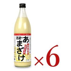 ぶんご銘醸 麹天然仕込 酒蔵のあまざけ 900ml × 6本 セット ケース販売