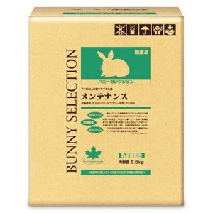 イースター バニーセレクション メンテナンス6.5kg|tsutsu-uraura