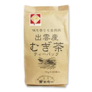茶三代一 出雲産 麦茶 10g×30袋入 ティーパック tsutsu-uraura