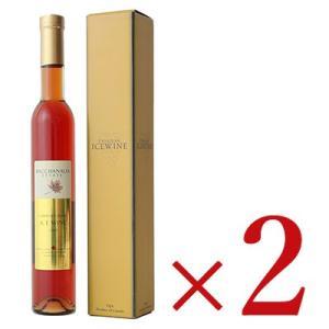 VQA バカナリア カベルネフラン アイスワイン 375ml × 2個|tsutsu-uraura