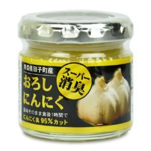 ちとせ食品 青森県田子町産 スーパー消臭 おろしにんにく 70g《賞味期限2019年11月12日》|tsutsu-uraura