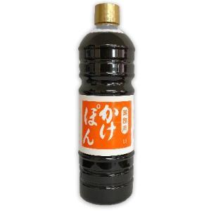 チョーコー醤油 ゆず醤油 かけぽん 1L 【ぽん酢 ポン酢 業務用 大容量 お徳用 チョーコー】 tsutsu-uraura