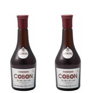 コーボンマーベル 525ml 2本 【送料無料】【酵母飲料 酵素飲料】