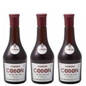 コーボンマーベル 525ml 3本 【送料無料】【酵母飲料 酵素飲料】